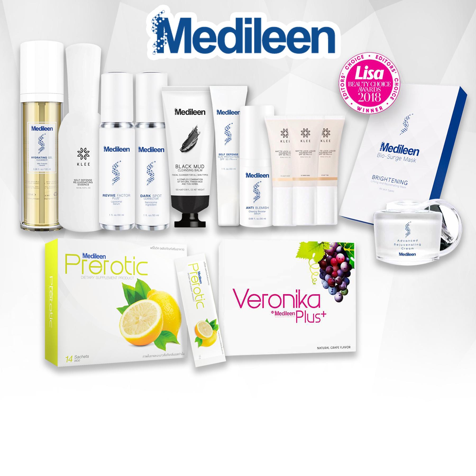 Medileen-เมดิลีน